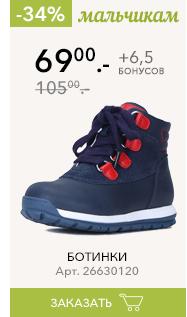 kari. Скидка «Скидки до 50% на весенние модели». C 29 марта в магазинах kari действует скидка до 50% на обувь из весенней коллекции.